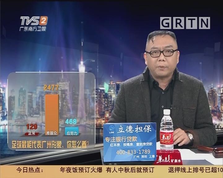 20181219互动集锦