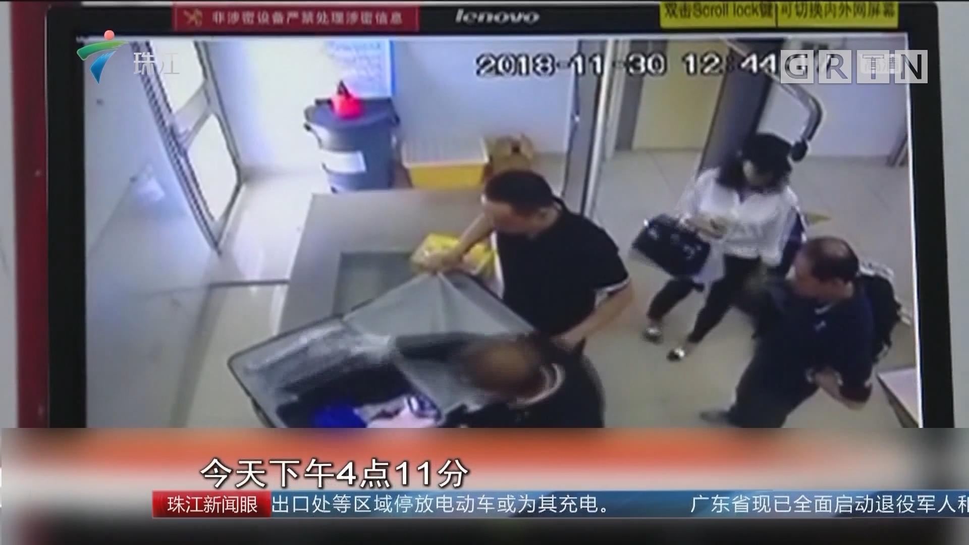 女明星發微博稱遭刁難 深圳海關曝光監控