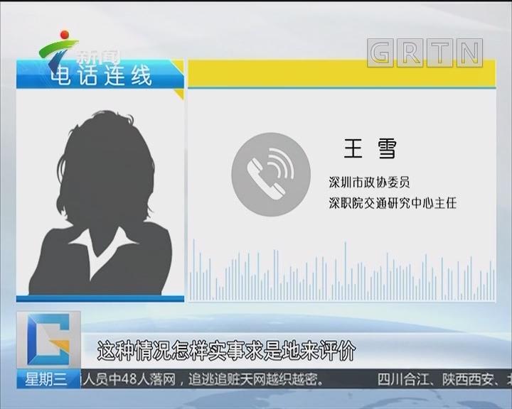深圳拟出网约车新规 司机低于3分或无单可接