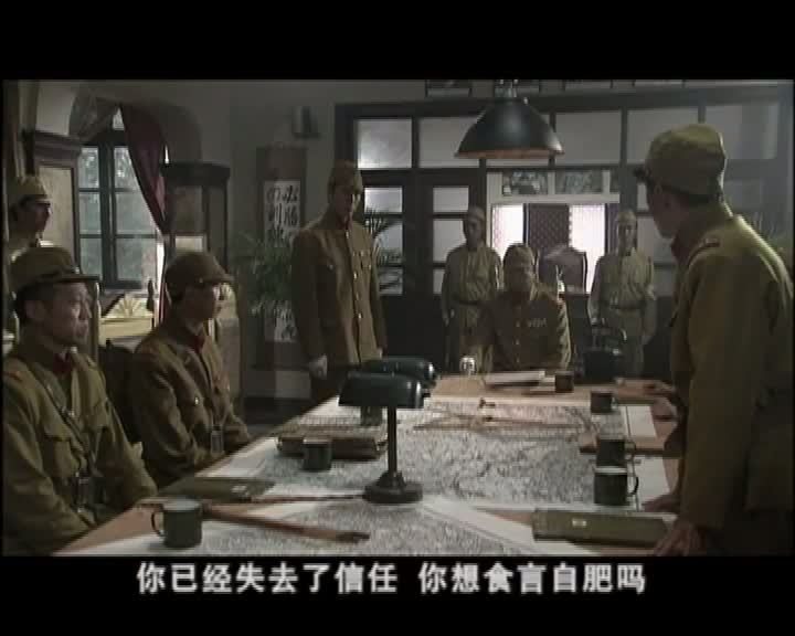 中國兄弟連(第10集)