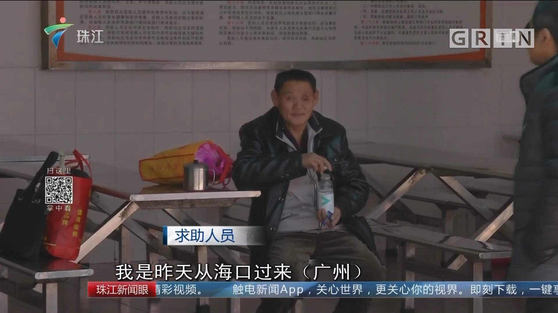寒潮来袭 广州救助站接收人数增五成