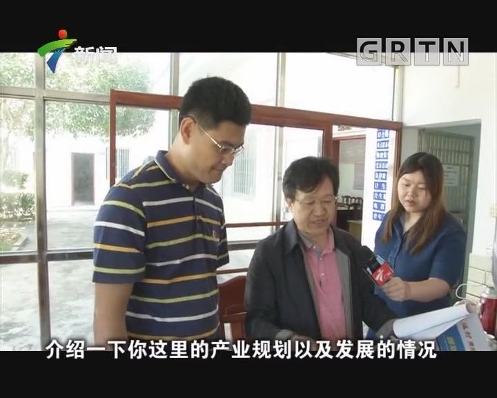 [2018-12-16]政协委员:政协委员走乡村 问计产业振兴