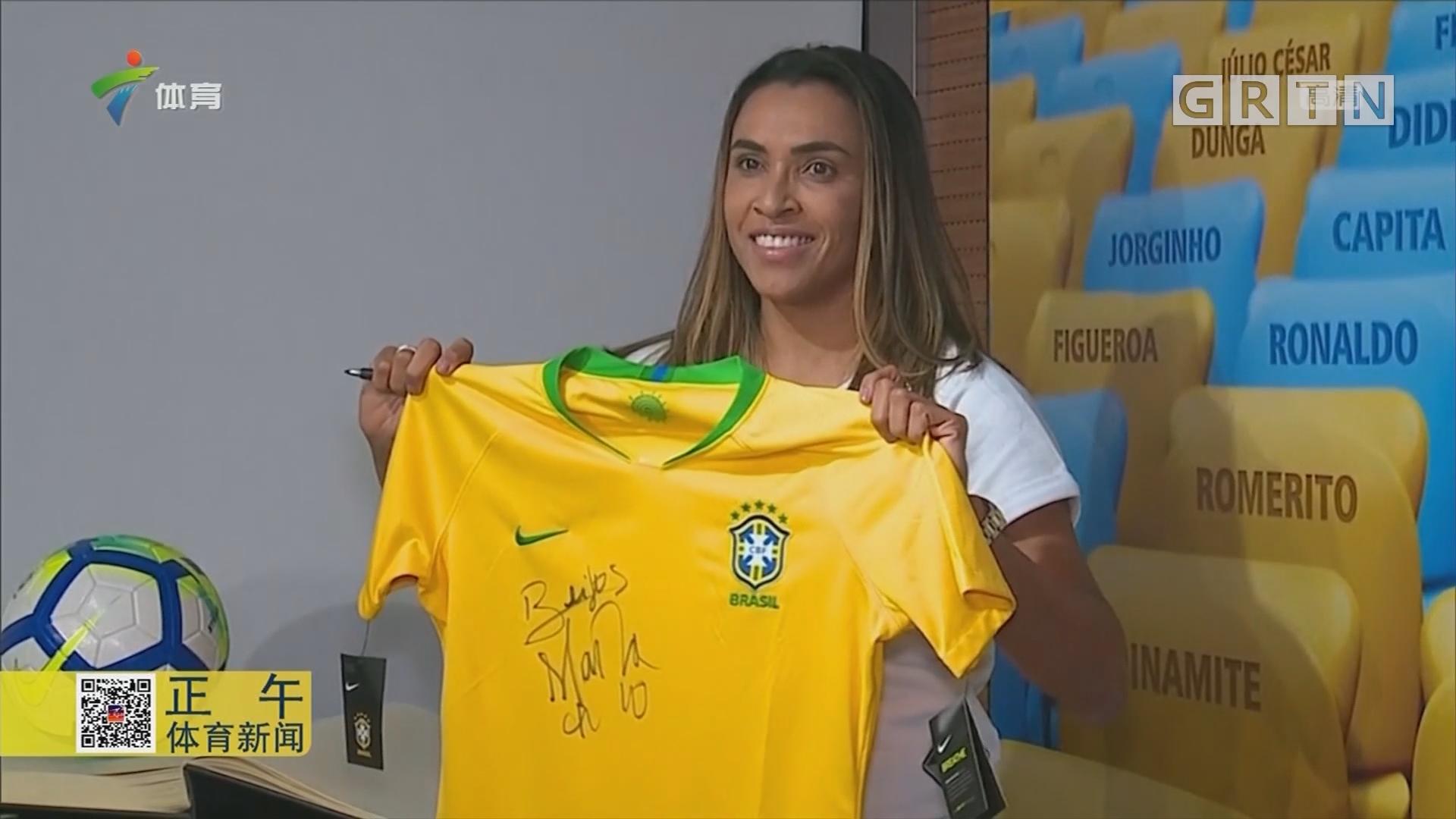 六度加冕世界足球小姐 玛塔再入马拉卡纳名人堂