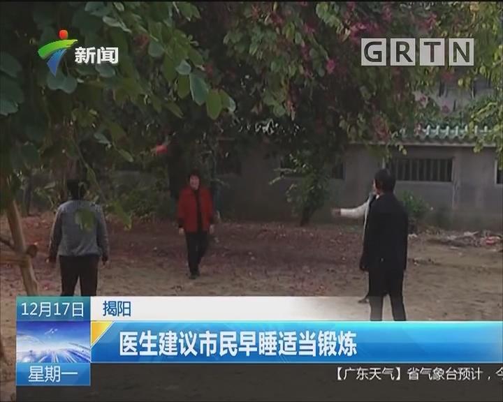 揭阳:流感高发 医生提醒勿乱吃药