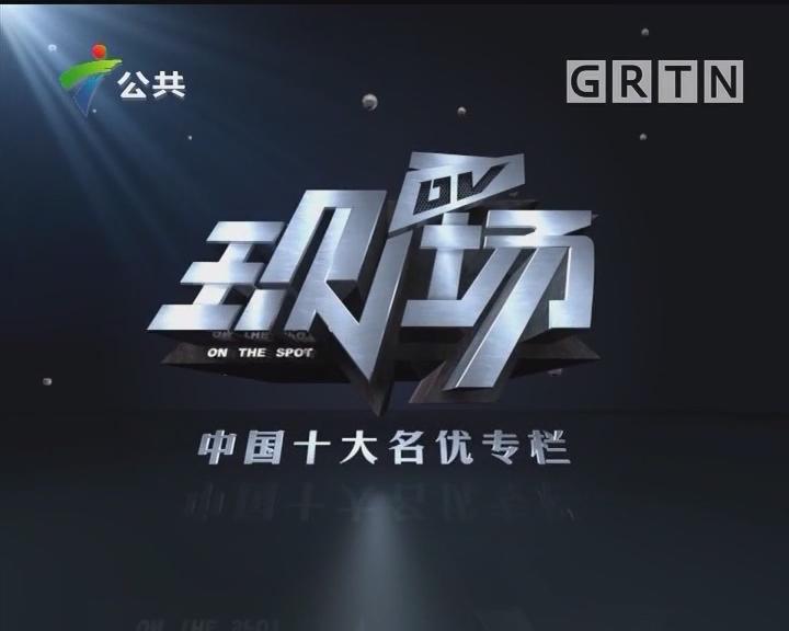 [2018-12-11]DV现场:广州:纺织城内 施工废料高处坠落