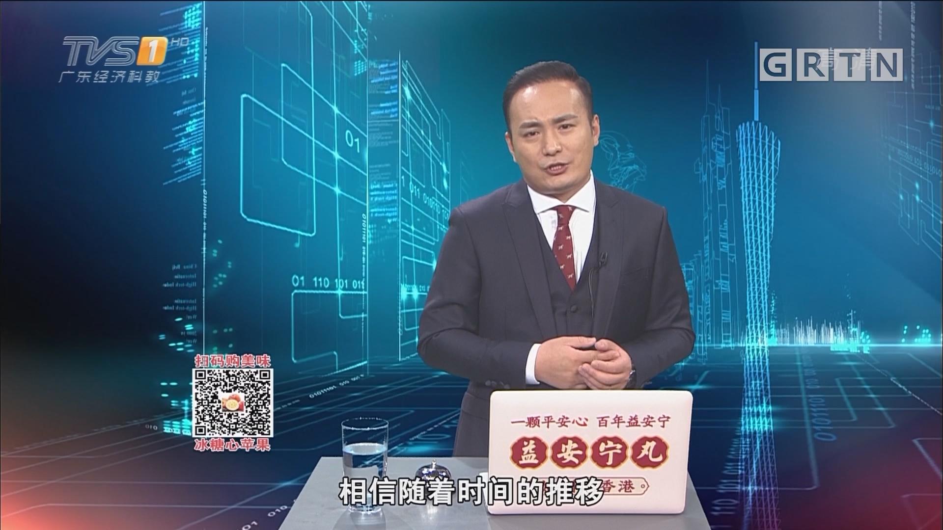 [HD][2018-12-13]马后炮:度假观念多元化 五一有几天假期已不重要