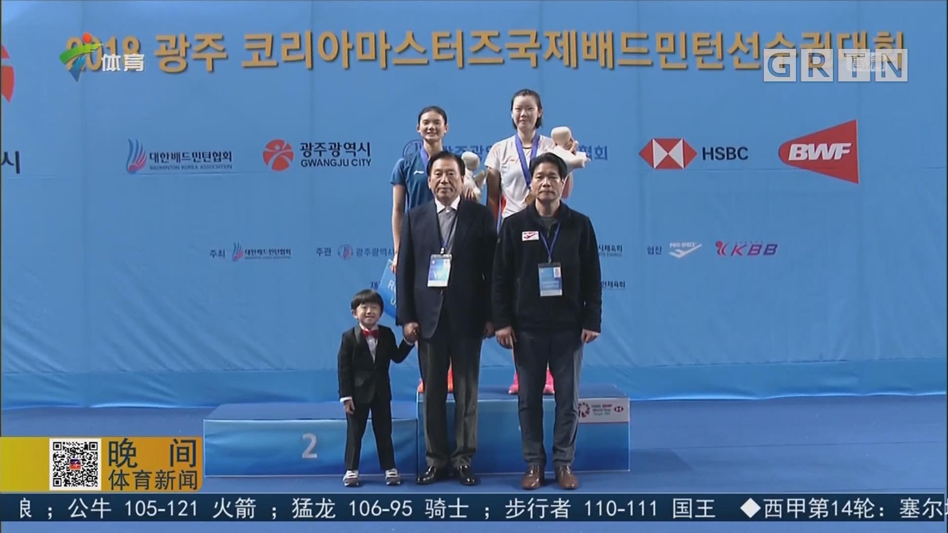 李雪芮夺得韩国公开赛女单冠军