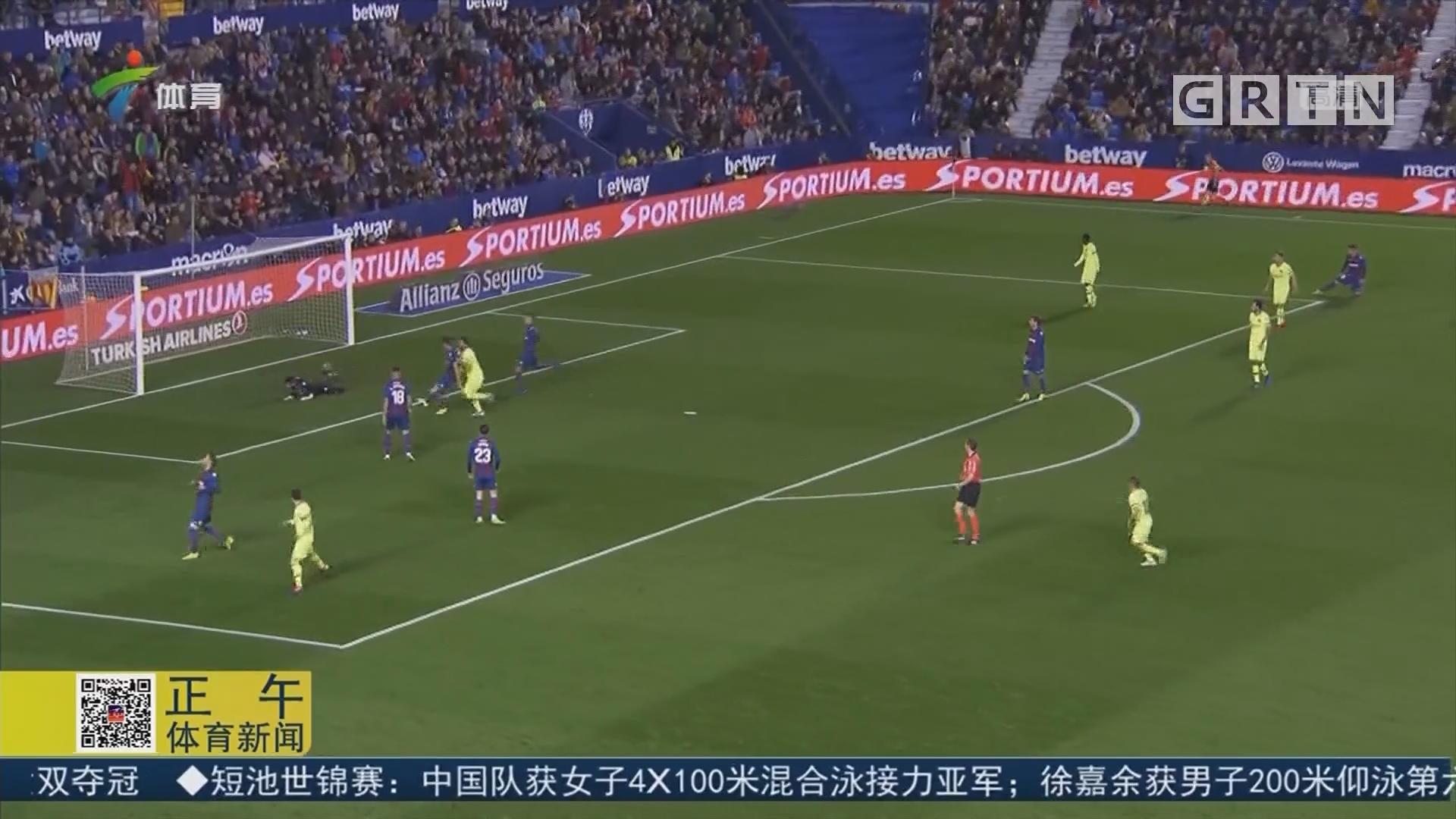 梅西帽子戏法 巴塞罗那5球大胜莱万特