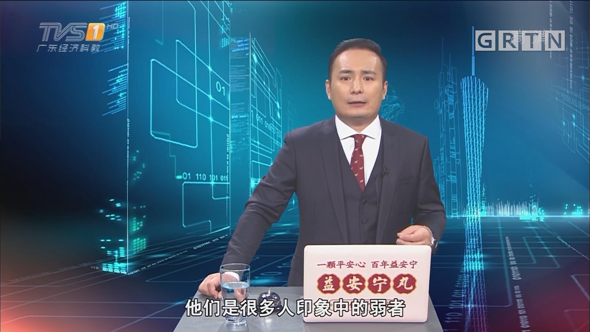 """[HD][2018-12-14]马后炮:治理""""霸座"""" 需强力执法"""