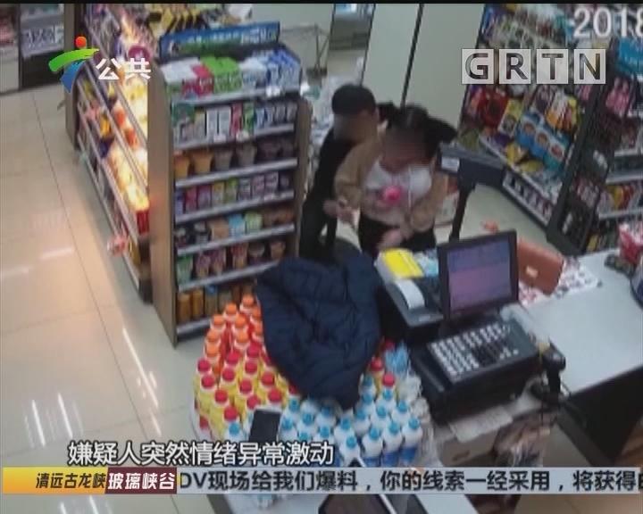 便利店人质劫持案 狙击枪击倒嫌犯视频公布