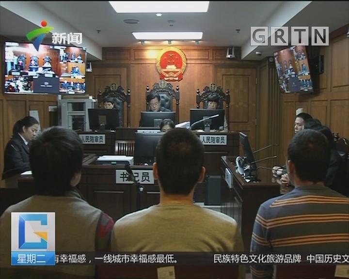 广州:获取倒卖个人信息47万条 团伙被判刑