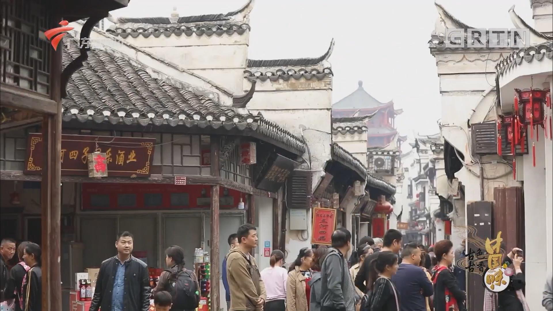 [HD][2018-12-15]古色古香中国味:水梦人庐州
