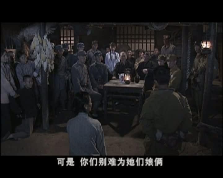 中国兄弟连(第16集)