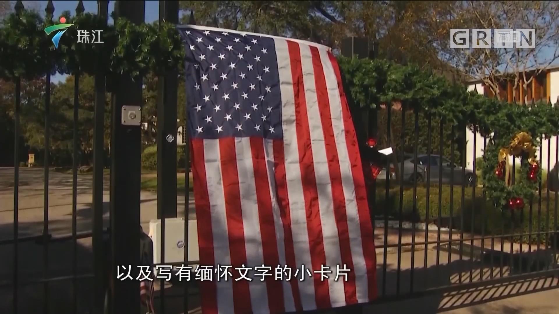 特朗普宣布12月5號為全國哀悼日