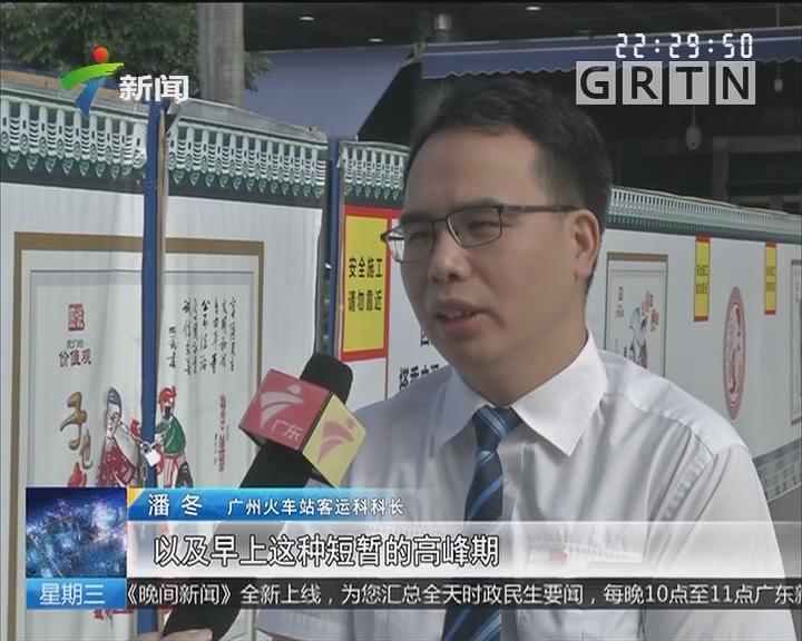 广州火车站有改造 对进站影响不大