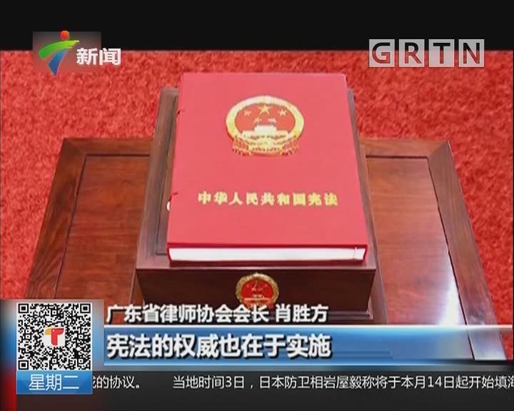 """国家宪法日:各地开展""""遵宪守法""""宣传活动"""