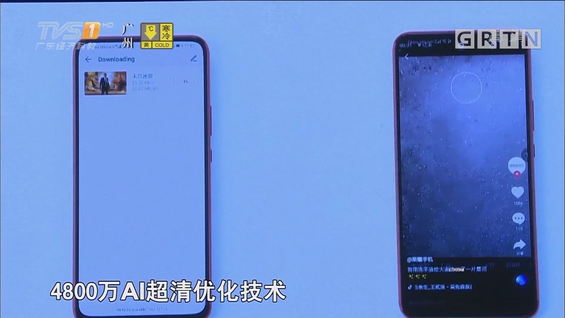 华为荣耀在香港发布三项最新技术