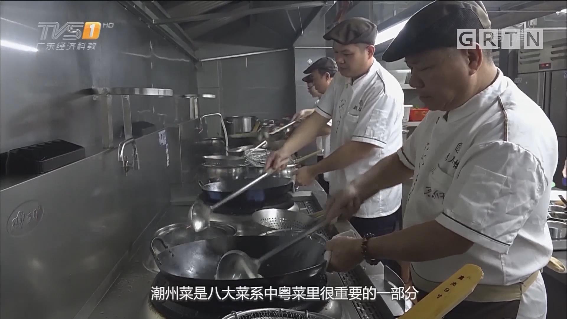 [HD][2018-12-08]广东新焦点:聚焦高交会 展商风采