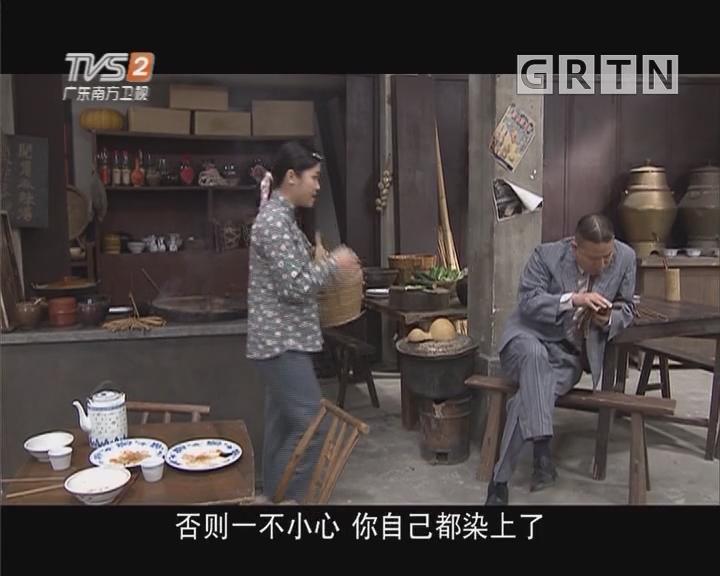 [2018-12-02]七十二家房客:生痄腮(上)