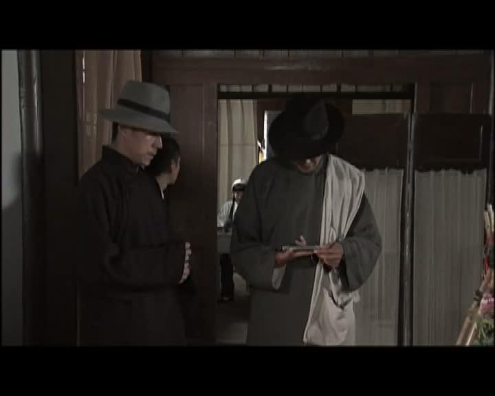 中國兄弟連(第13集)