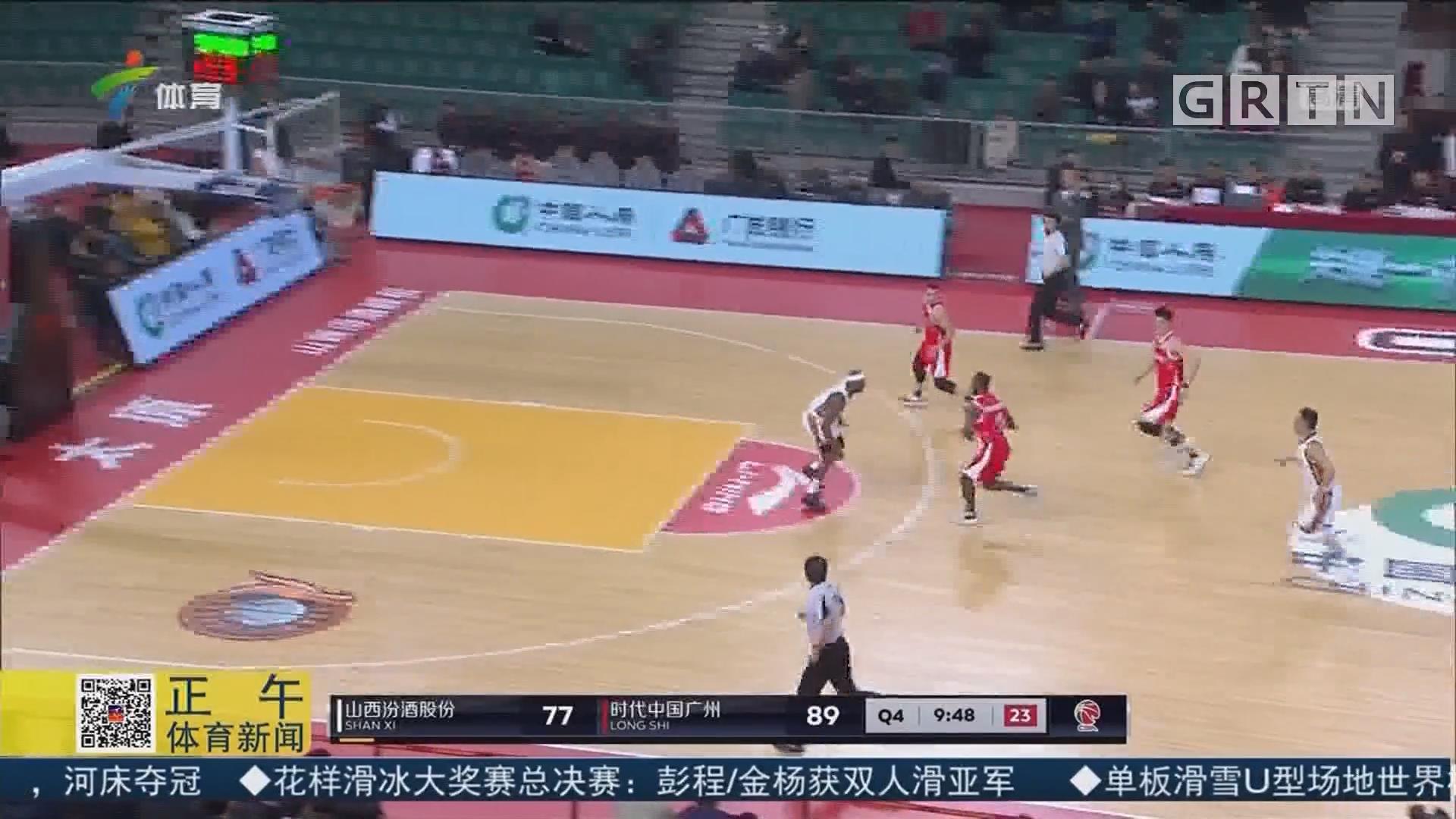 西热力江26分 时代中国广州队客场战胜山西