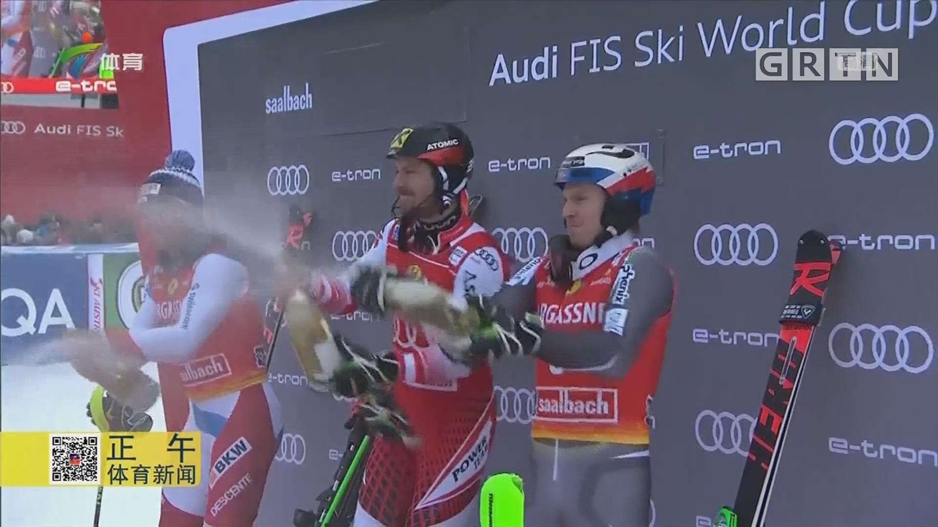 高山滑雪男子世界杯 希尔斯赫夺得大回转冠军