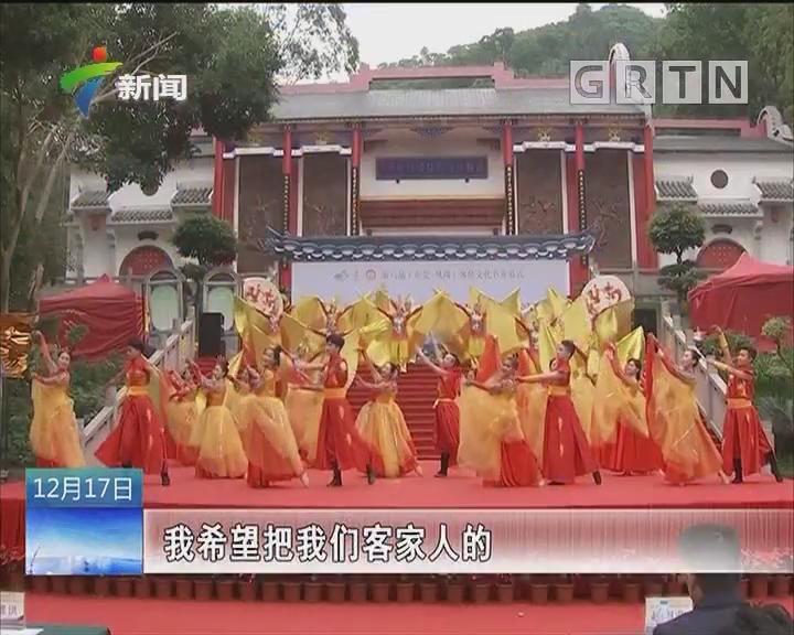 东莞:凤岗客侨文化节开幕