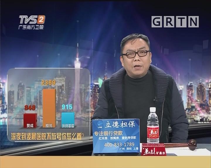 20181212互动集锦