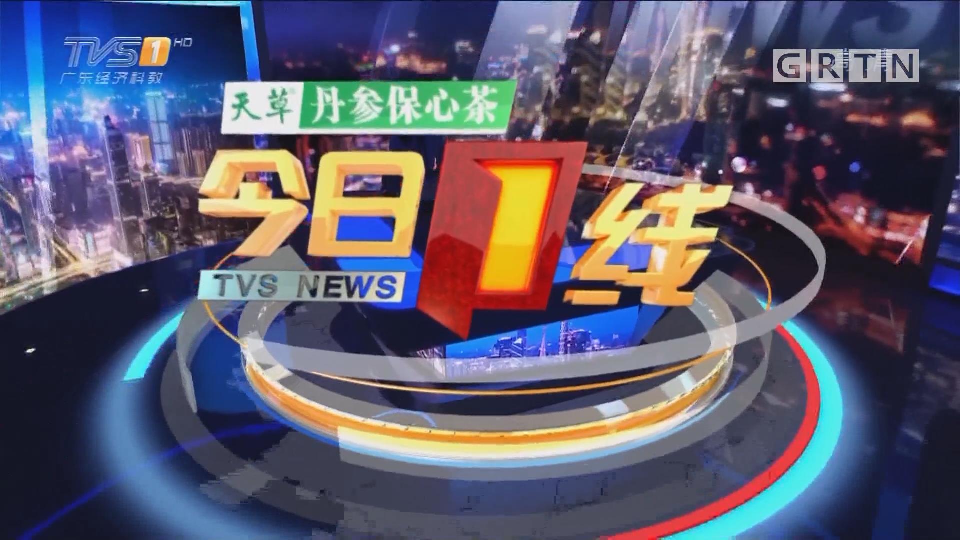 [HD][2018-12-06]今日一线:广州:男子酒后大闹急诊室 暴力伤医被刑拘