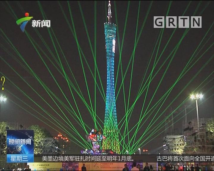 如何让广州灯光节只有精彩没有不便