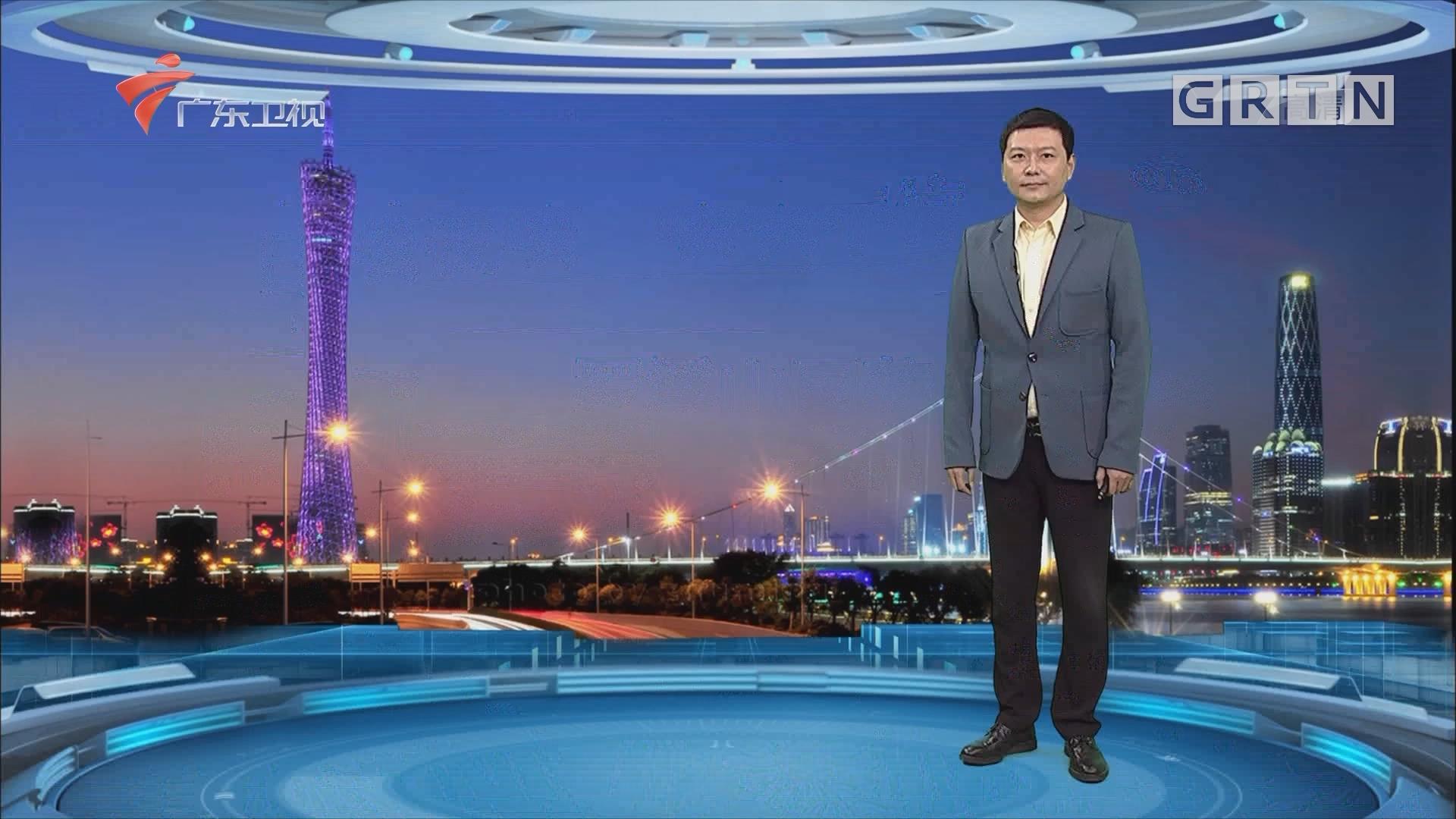 [HD][2018-12-03]广东天气预报