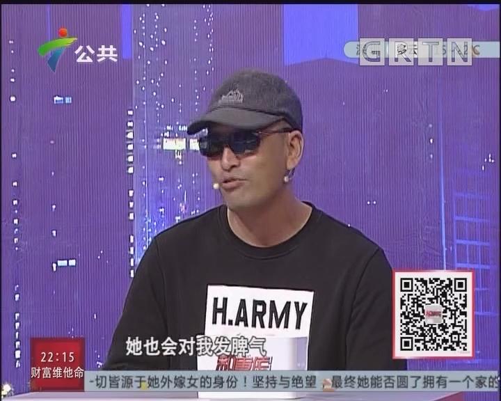 [2018-12-16]和事佬:老公难忘他初恋(下)