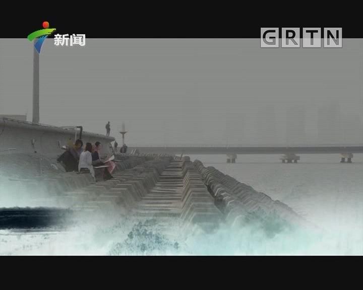 [2018-12-08]权威访谈:方土:醉心水墨 记录时代