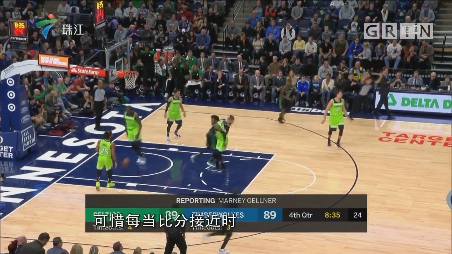 NBA:凱爾特人擊敗森林狼獲三連勝