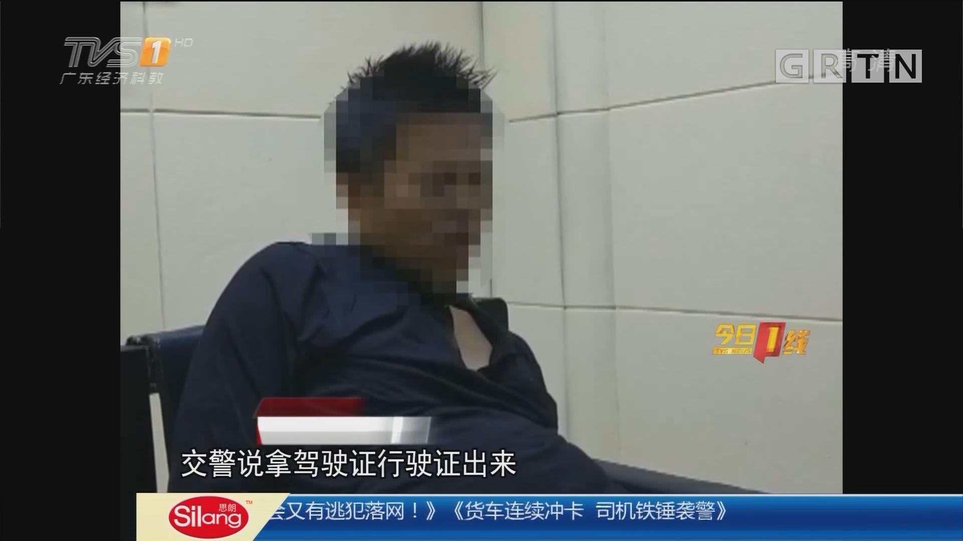 广西钦州:货车连续冲卡 司机铁锤袭警