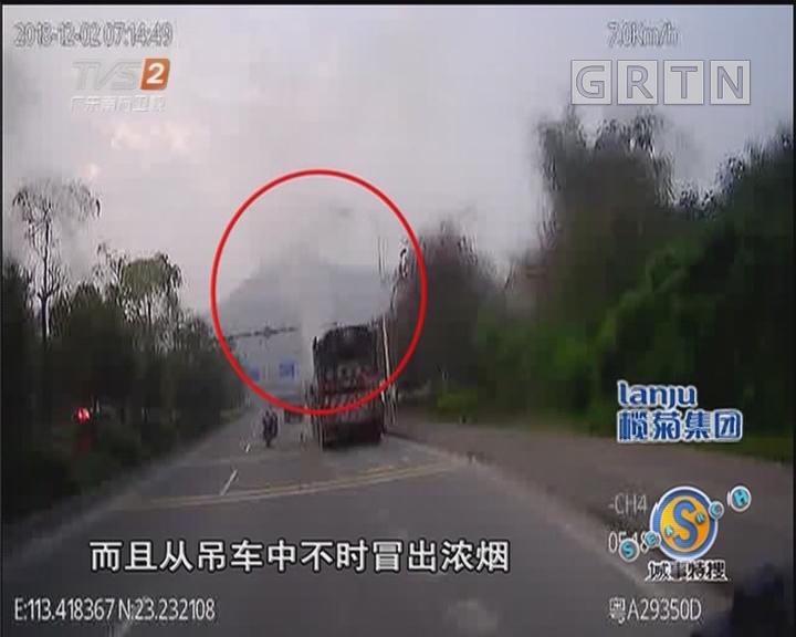 路遇货车起火 公交司机奋力扑救