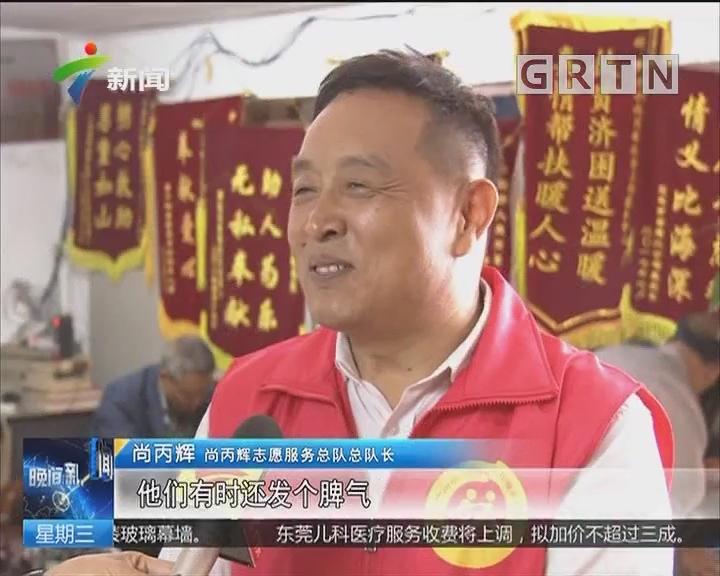 广东:注册志愿者超过180万 志愿服务温暖人心