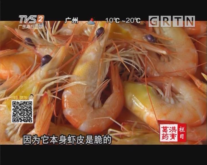 生熟油姜蒜配沙虾