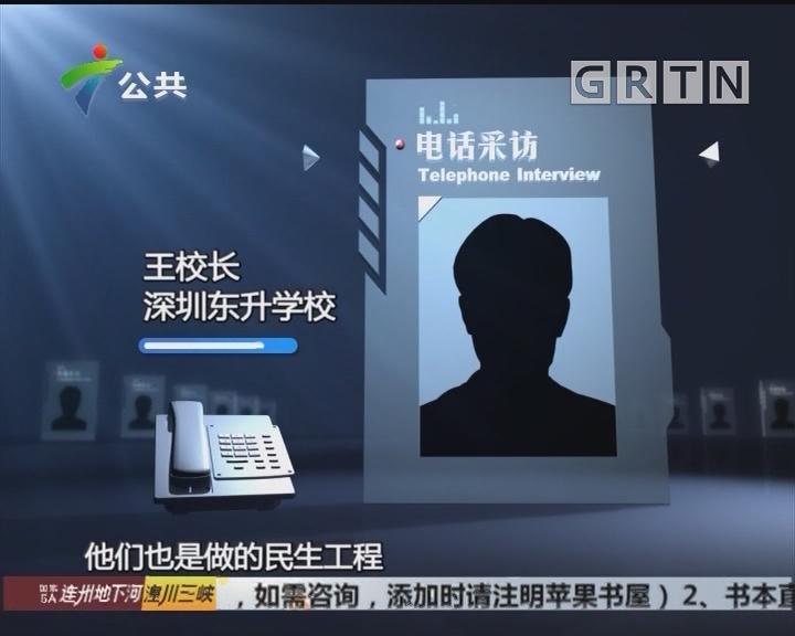 深圳:女学生被车撞倒 疑路上挡板惹祸