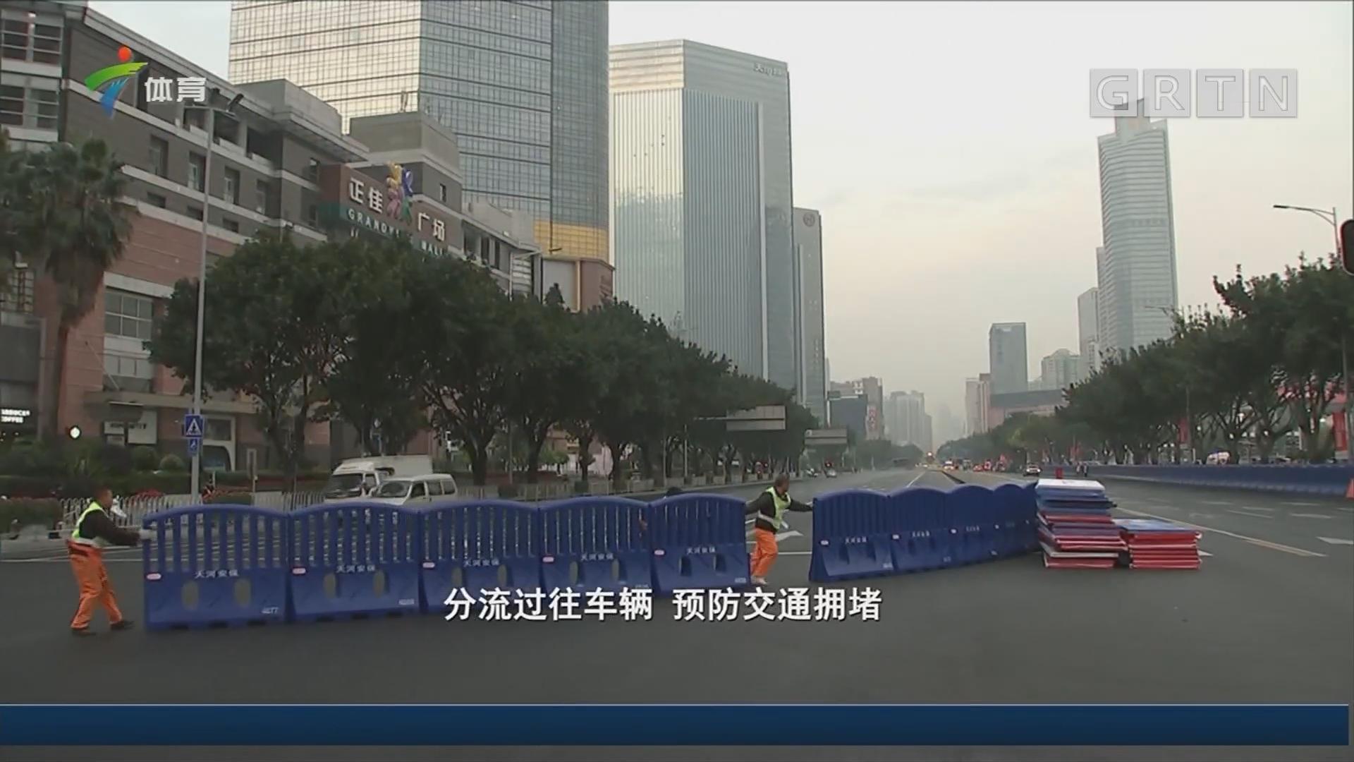 广州交警为广马保驾护航