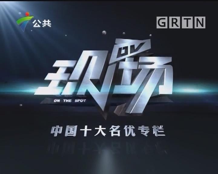 [2018-12-08]DV现场:广州:大巴高速发生侧翻 伤者自行爬出获救