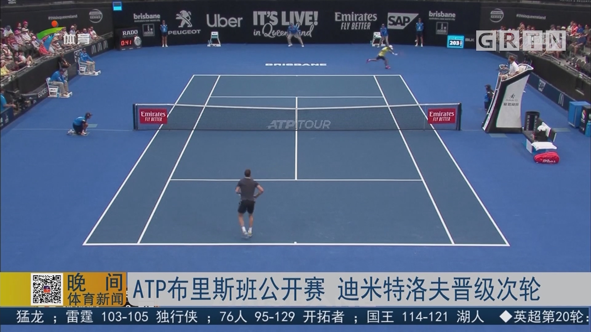 ATP布里斯班公开赛 迪米特洛夫晋级次轮
