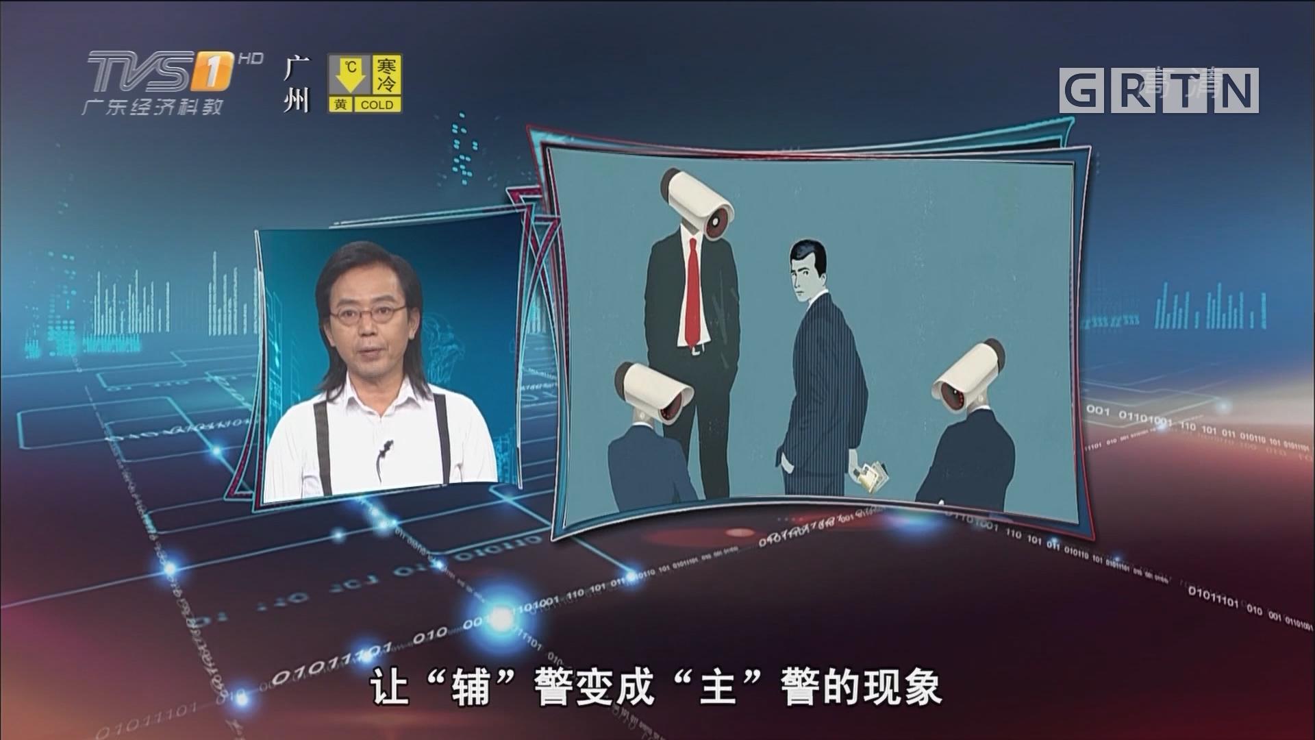 [HD][2018-12-06]马后炮:收黑钱辅警被开除 替谁收钱 又替谁背锅