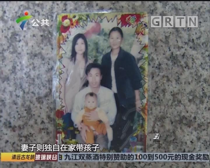 广州中院庭审拐卖儿童案 主犯被判死刑