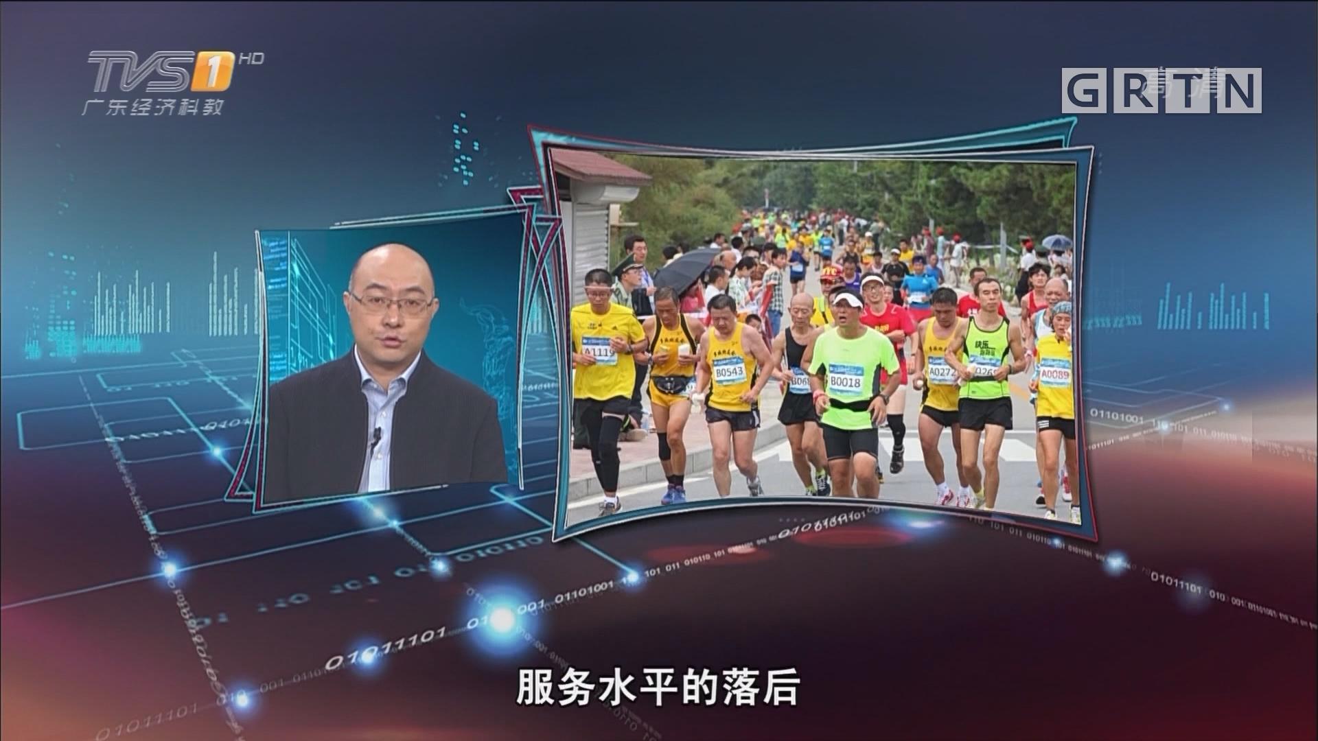 [HD][2018-12-10]马后炮:马拉松为何频出乱象?