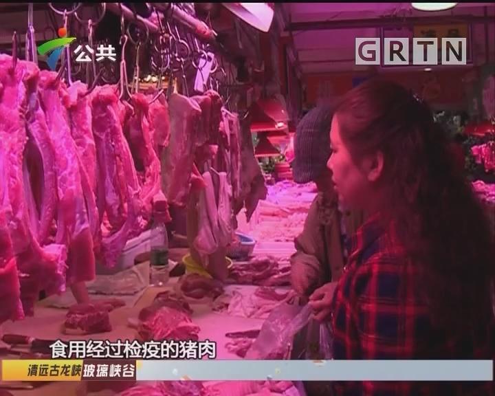 广东将保障猪肉市场供应不断档