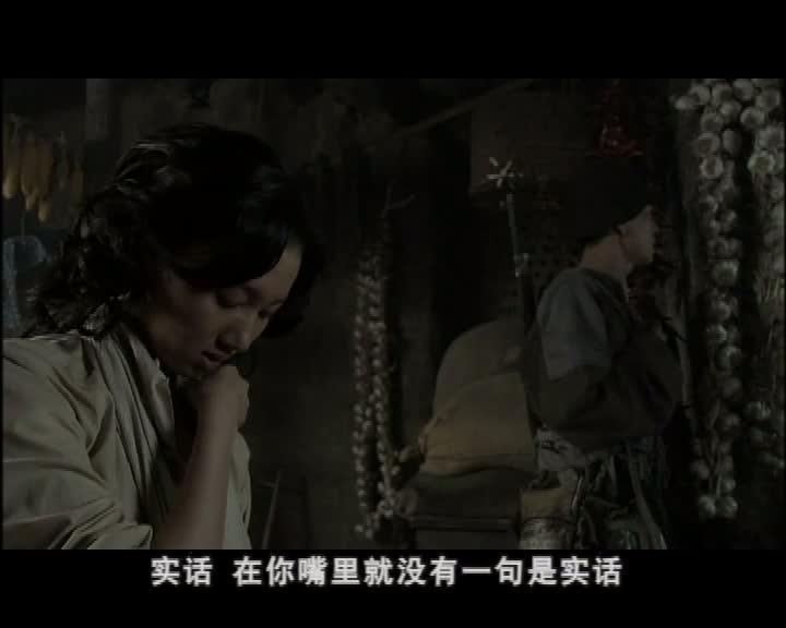 中国兄弟连(第05集)