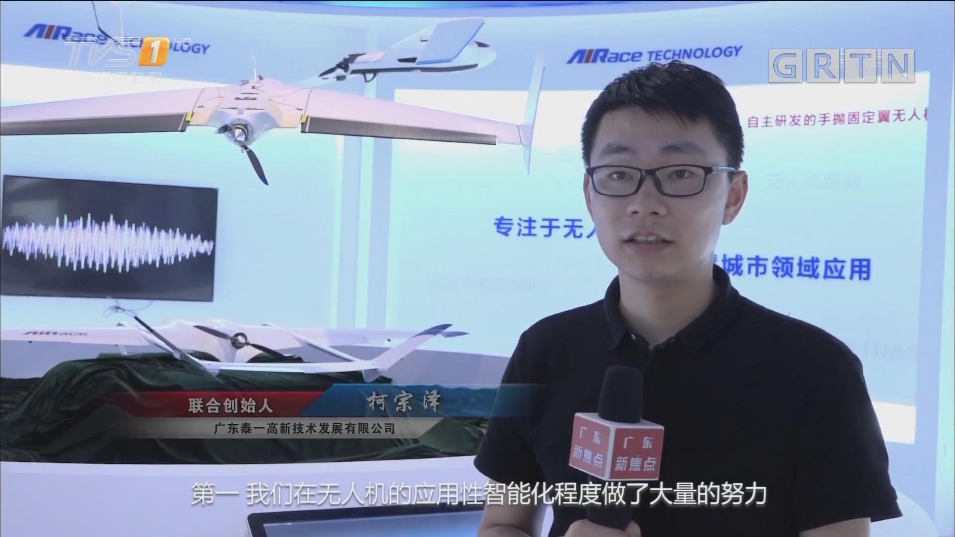 [HD][2018-12-15]广东新焦点:科技广东:广东泰一高新技术发展有限公司