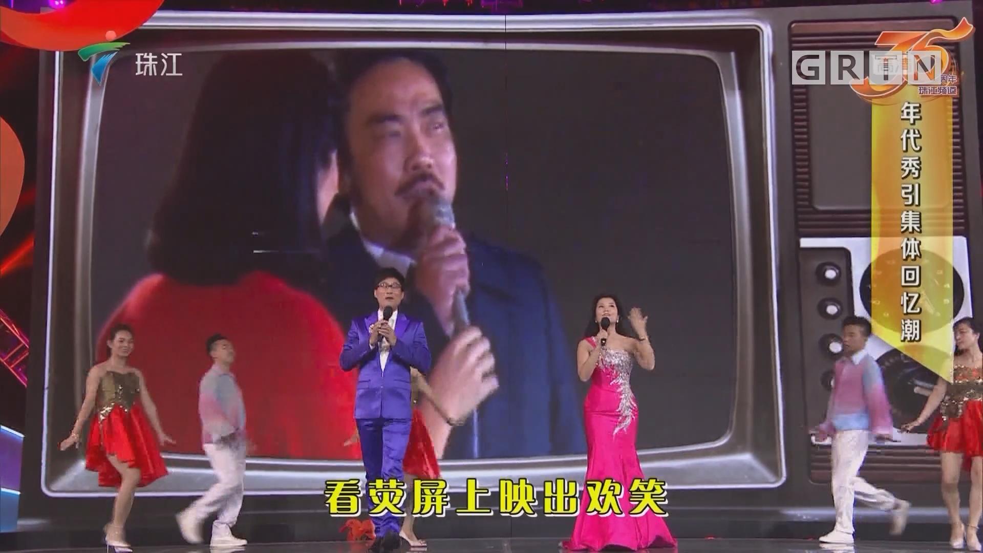 [2018-12-16]粤韵风华