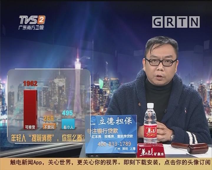 20181210互动集锦